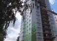 АТМОСФЕРА, б/с 8: Ход строительства 29 июня 2020