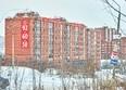 Жилой комплекс ИРКУТСКИЙ ДВОРИК-2, дом 2 (б/с 7,8,9): Ход строительства 10 декабря 2018