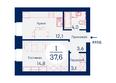 SCANDIS (Скандис), дом 6: Планировка однокомнатной квартиры 37,6 кв.м