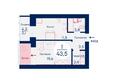 SCANDIS (Скандис), дом 6: Планировка однокомнатной квартиры 43,5 кв.м