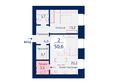 SCANDIS (Скандис), дом 1: Планировка двухкомнатной квартиры 50,6 кв.м