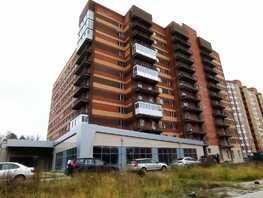 Продается 1-комнатная квартира Славского, 24, 53.1  м², 2708100 рублей