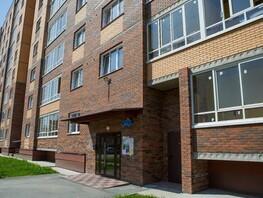 Продается 3-комнатная квартира ДИВНОГОРСКИЙ, 20, 71.06  м², 4618900 рублей