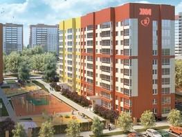 Продается 2-комнатная квартира ДРУЖНЫЙ-3, дом 8, 53.2  м², 3351600 рублей