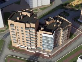 3-комнатная квартира, 102.74  м², 4/8 этаж