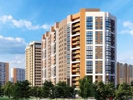 Продается 1-комнатная квартира ПЛОМБИР, «Шоколад», 24.92  м², 1956220 рублей