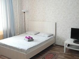 1-комнатная квартира, 40  м², 9/10 этаж