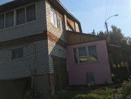 Дом, Гвардейская ул