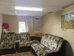 Дом, 54  м², 1 этаж