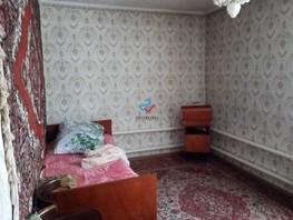 Дом, 127  м², 2 этажа