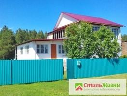 Продается Дом Лесная ул, 165  м², участок 2600 сот., 1520000 рублей