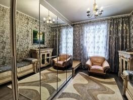 Продается 3-комнатная квартира Северо-Западная 2-я ул, 66  м², 3600000 рублей