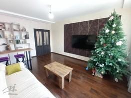 Продается 3-комнатная квартира Сергея Семенова ул, 78  м², 4898999 рублей
