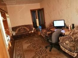 Продается 2-комнатная квартира Алтайская ул, 47  м², 1240000 рублей