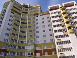 3-комнатная квартира, 103  м², 1/12 этаж