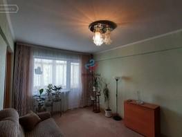 Продается 4-комнатная квартира Алтайская ул, 58.3  м², 1650000 рублей