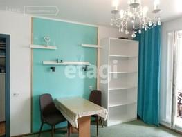 Продается 3-комнатная квартира Солнечная Поляна ул, 65.9  м², 3700000 рублей
