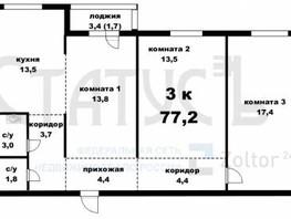 Продается 3-комнатная квартира Павловский тракт, 77.2  м², 3860000 рублей