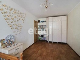 Продается 3-комнатная квартира Взлетная ул, 93.73  м², 5150000 рублей