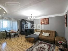 Продается 3-комнатная квартира 50 лет СССР ул, 86  м², 5350000 рублей