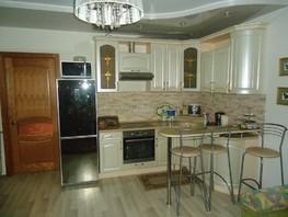Продается 3-комнатная квартира Геодезическая 2-я ул, 120  м², 6200000 рублей