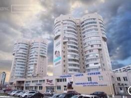 Сдается 1-комнатная квартира Павловский тракт, 70  м², 30000 рублей