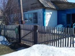 Продается дача Центральная ул, 75  м², участок 1000 сот., 750000 рублей