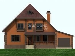 Дом, Степная ул