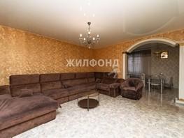 Продается Дом Кирпичная ул, 175.4  м², участок 6.79 сот., 19000000 рублей