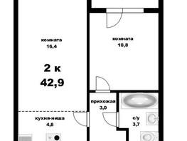 Продается 2-комнатная квартира Советской Армии ул, 42.9  м², 2400000 рублей