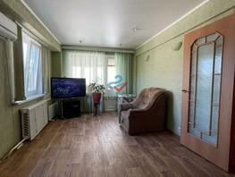 Продается 2-комнатная квартира Красная (N 3 тер. СНТ) ул, 42  м², 1500000 рублей