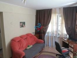 Продается 1-комнатная квартира Феликса Дзержинского ул, 31  м², 1550000 рублей