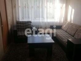 Продается 4-комнатная квартира Челюскинцев ул, 61.1  м², 3350000 рублей