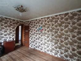 Дом, Базарный пер