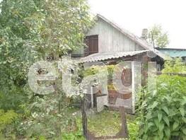 Продается Дом Панкратова ул, 52.8  м², участок 426 сот., 1600000 рублей