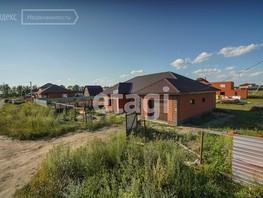 Продается Дом Малый Заречный, 160  м², участок 910 сот., 6200000 рублей