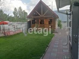 Продается Дом Лесная, 100  м², участок 800 сот., 10000000 рублей