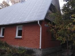 Дом, Чехова ул