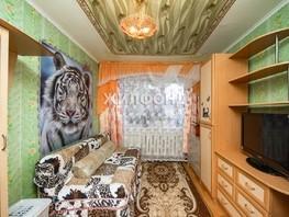 Продается Комната Жданова ул (Пригородный п), 10.5  м², 720000 рублей