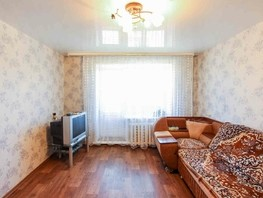 3-комнатная квартира, 74.1  м², 3/4 этаж