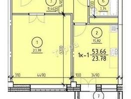 1-комнатная квартира, 53.2  м², 4/5 этаж