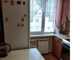 2-комнатная квартира, 43  м², 5/5 этаж