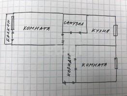 2-комнатная квартира, 50.3  м², 5/5 этаж