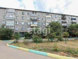 3-комнатная квартира, 56.3  м², 1/5 этаж