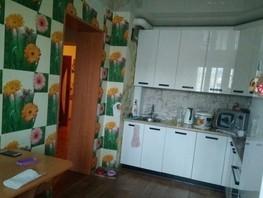 3-комнатная квартира, 94  м², 3/5 этаж