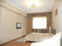 Сдается посуточно 1-комнатная квартира Смолина ул, 38  м², 1500 рублей