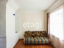 1-комнатная квартира, 30  м², 1/1 этаж