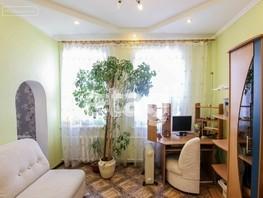 2-комнатная квартира, 30  м², 4/4 этаж