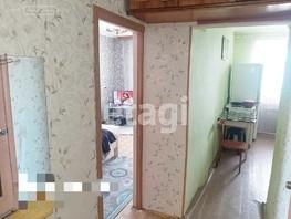 2-комнатная квартира, 47.7  м², 3/3 этаж