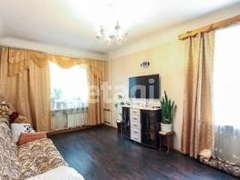 2-комнатная квартира, 52  м², 1/4 этаж